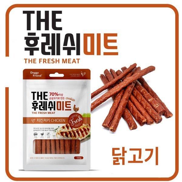 產品詳細資料,韓國代購|韓國批發-ibuy99|첼시 더후레쉬미트 소고기