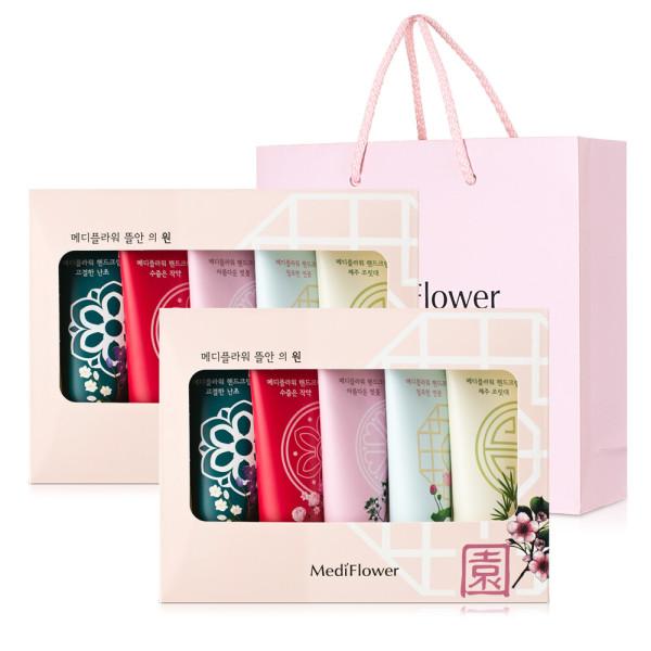 商品圖片,韓國代購 韓國批發-ibuy99 The garden in Palace 5-item Hand Cream 1+1/Gift S…