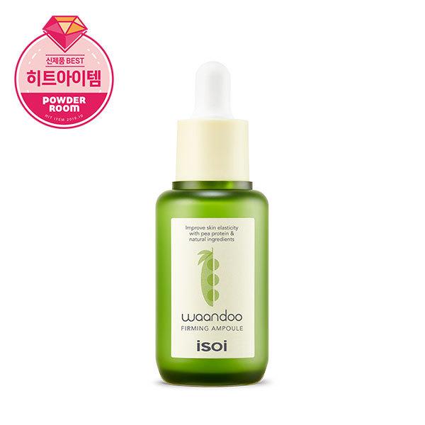 商品圖片,韓國代購|韓國批發-ibuy99|waandoo FIRMING AMPOULE+