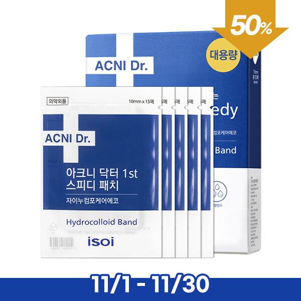 商品圖片,韓國代購|韓國批發-ibuy99|ACNI Patch Large