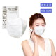 Thanks Gift Certificate FDA Approval KF94 Korean Fabric Individual Packaging Large Mask 100 sheets