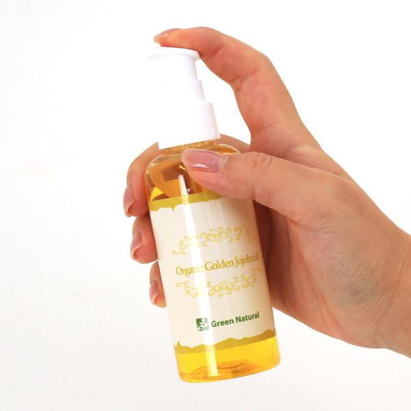 商品圖片,韓國代購|韓國批發-ibuy99|Organic Golden Jojoba Oil 100ml