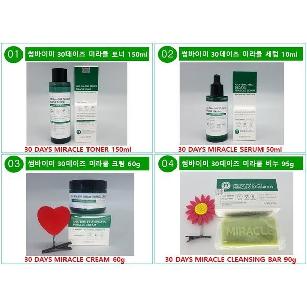 產品詳細資料,                                                             韓國代購 韓國批發-ibuy99 爱茉莉 吕 洗发水2 护发素1/ 400ml