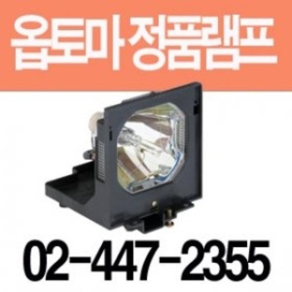 產品詳細資料,韓國代購|韓國批發-ibuy99|奥图码/EX605ST/后/购买