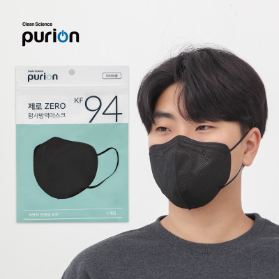 2D KF94 100pcs PURION Mask 50pcs X 2set Black Large Made in Korea 4ply Filter