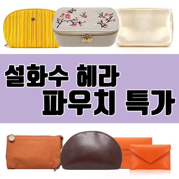 產品詳細資料,韓國代購|韓國批發-ibuy99|IOPE/雪花秀/赫拉/气垫/粉扑