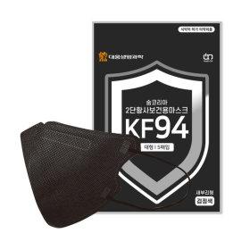 새부리형 KF94 마스크 대형 블랙 50매(5매입X10개)