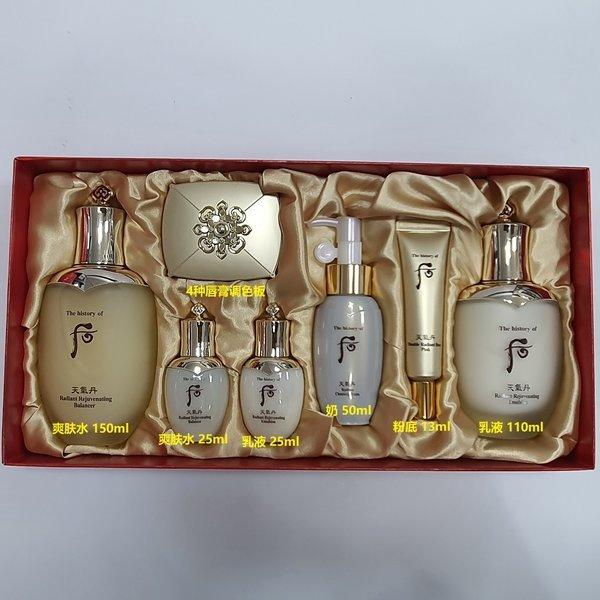 韓國代購|韓國批發-ibuy99|化妆品/香水|护肤|护肤套装|[비첩]后天气丹花献2种套盒