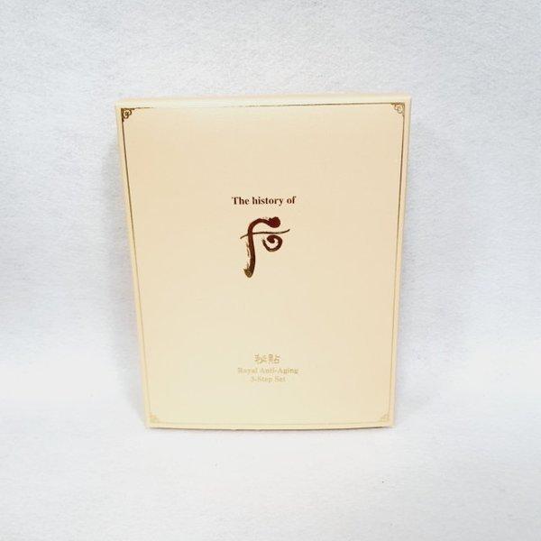 產品詳細資料,韓國代購 韓國批發-ibuy99 后/拱辰享 美/Essential/毛孔隐形妆前膏/隔离/40ml