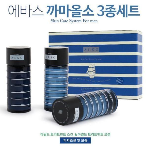商品圖片,韓國代購|韓國批發-ibuy99|Men