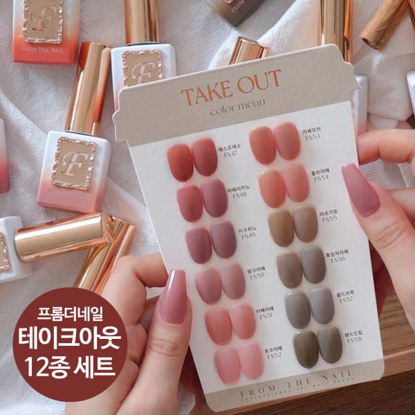 商品圖片,韓國代購 韓國批發-ibuy99 Set/Gel Nails