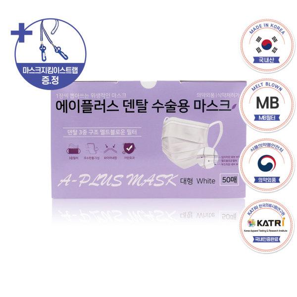 產品詳細資料,                                                             韓國代購 韓國批發-ibuy99 CNP/多效保湿舒缓面膜/面膜