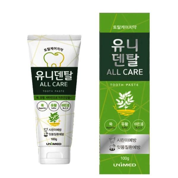 產品詳細資料,韓國代購|韓國批發-ibuy99|后/拱辰享 雪/美白/60天用量