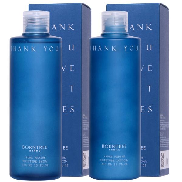 商品圖片,韓國代購 韓國批發-ibuy99 Pure Marine Mens Cosmetics Mens Skin Lotion Moist…