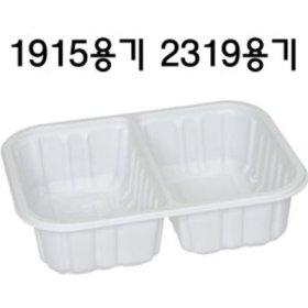432676681