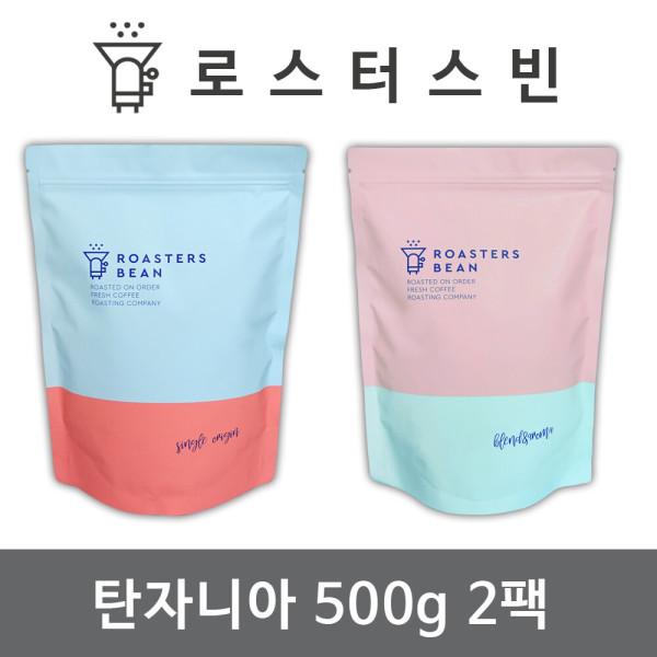 韓國代購 韓國批發-ibuy99 咖啡/饮料 咖啡 咖啡豆 订单/后/烘焙/咖啡豆/500g