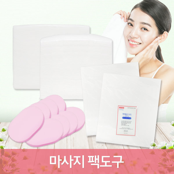 商品圖片,韓國代購|韓國批發-ibuy99|Face PACK TOOLS/Facial Cotton/Gauze/Sponge/TURBAN