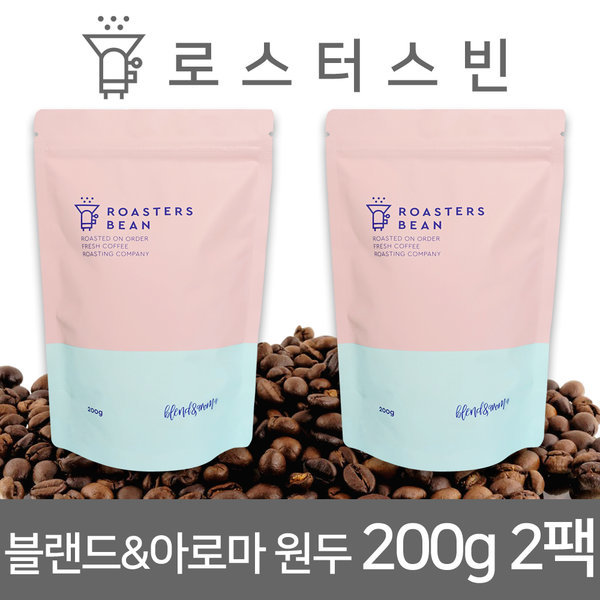 韓國代購|韓國批發-ibuy99|咖啡/饮料|咖啡|咖啡豆|订单/后/烘焙/咖啡豆/200g2/芳香疗法