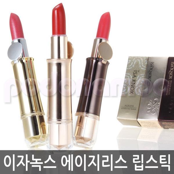 產品詳細資料,韓國代購|韓國批發-ibuy99|亦博/完美/眼线