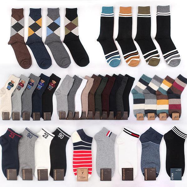 商品圖片,韓國代購|韓國批發-ibuy99|Free Shipping In Korea/Men s Socks/Fashion/Ankle/…