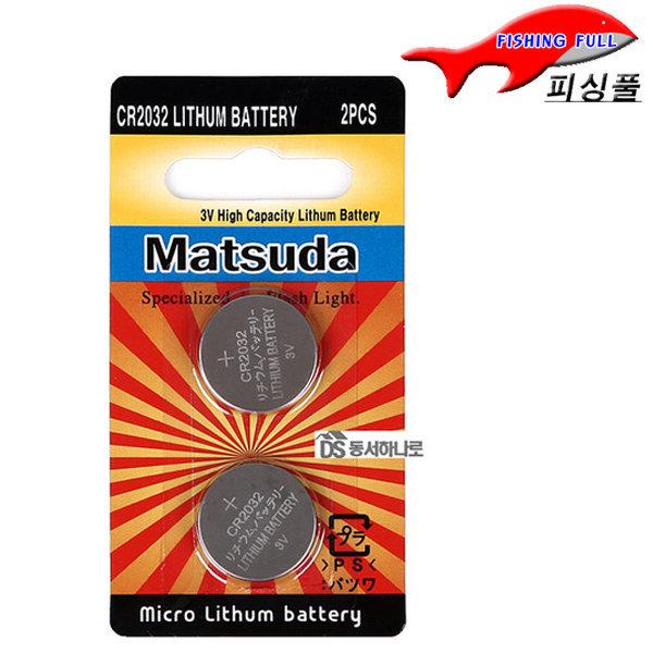 產品詳細資料,韓國代購|韓國批發-ibuy99|CR2032/MATSUDA/后