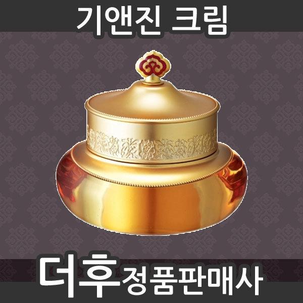 產品詳細資料,韓国購入代行-ibuy99|Whoo后 拱辰享雪玉凝系列3件套装