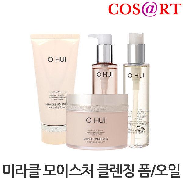 韓國代購|韓國批發-ibuy99|化妆品/香水|洗面奶/去角质霜|洁面乳|[欧蕙]面膜?/雪花秀/赫拉/?蕙/后/Su:M37