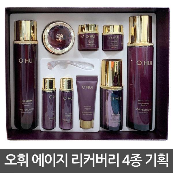 韓國代購|韓國批發-ibuy99|化妆品/香水|护肤|爽肤水|[欧蕙]面膜/雪花秀/赫拉/蕙/后/Su:M37