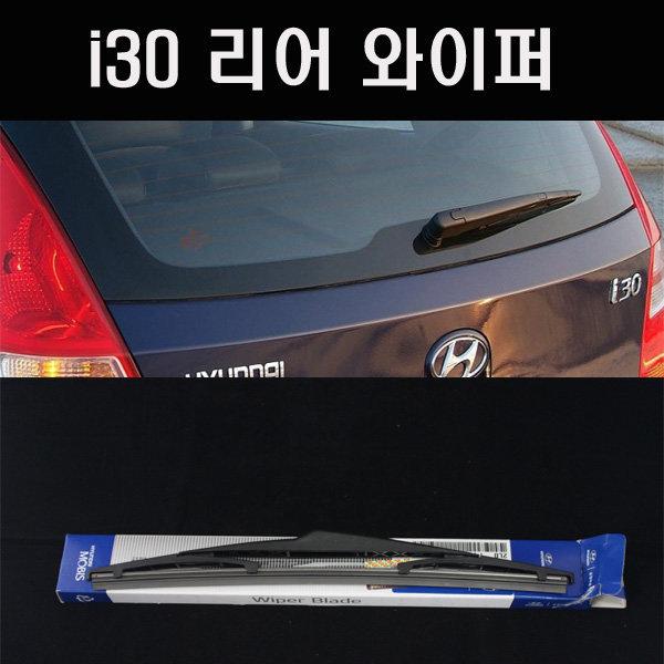產品詳細資料,韓國代購|韓國批發-ibuy99|AVM/200/后/Tview