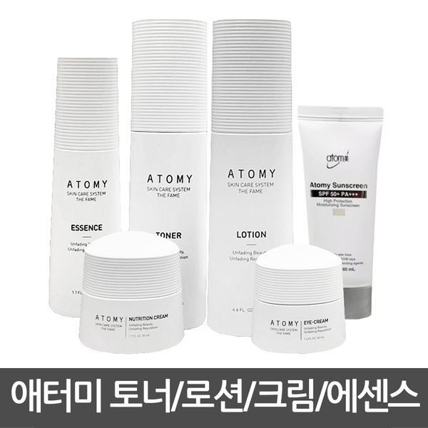 韓國代購|韓國批發-ibuy99|化妆品/香水|护肤|爽肤水|[Atomy]面膜/雪花秀/赫拉/蕙/后/Su:M37