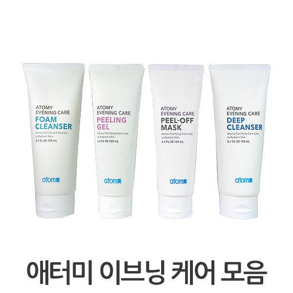 韓國代購|韓國批發-ibuy99|化妆品/香水|洗面奶/去角质霜|洁面乳|[Atomy]面膜?/雪花秀/赫拉/?蕙/后/Su:M37