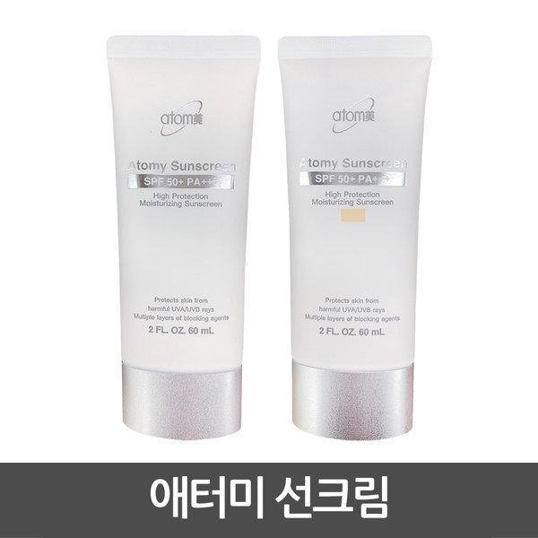 韓國代購|韓國批發-ibuy99|化妆品/香水|防晒护理|防晒霜|[Atomy]面膜/雪花秀/赫拉/蕙/后/Su:M37