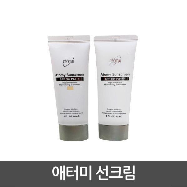 韓國代購|韓國批發-ibuy99|化妆品/香水|基础彩妆|BB霜/提亮霜|[Atomy]面膜?/雪花秀/赫拉/?蕙/后/Su:M37