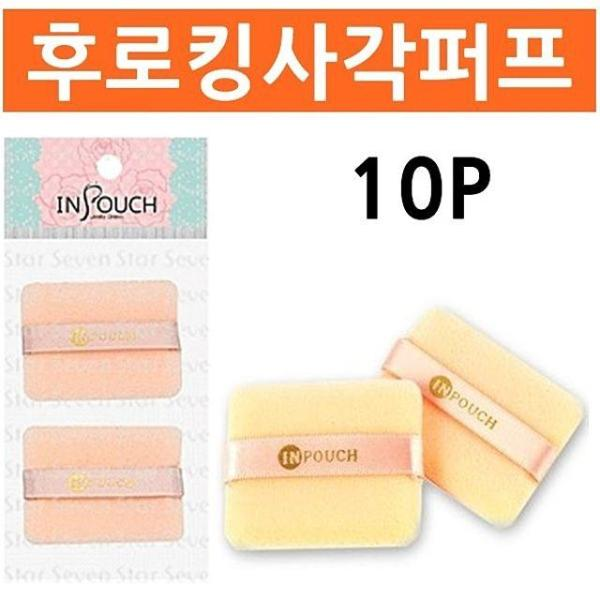 商品圖片,韓國代購|韓國批發-ibuy99|메이크업 파운데이션 물방울 쿠션 퍼프 똥퍼프