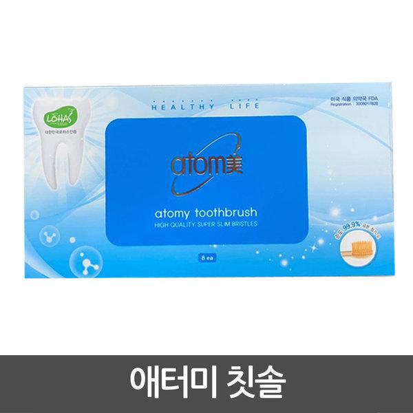 韓國代購|韓國批發-ibuy99|美体/护发|口腔护理|牙刷|[Atomy]面膜/雪花秀/赫拉/蕙/后/Su:M37