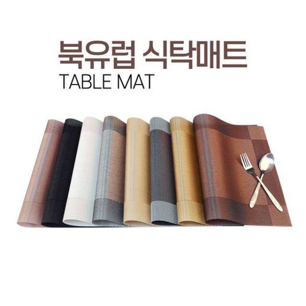 商品圖片,韓國代購 韓國批發-ibuy99 Multi-Purpose/Waterproof/Pouches