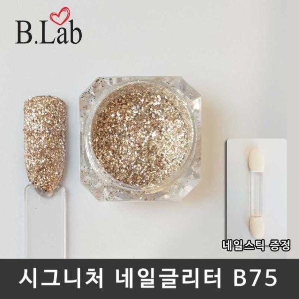 商品圖片,韓國代購 韓國批發-ibuy99 Nail Art/Signature/NAIL GLITTER/B75