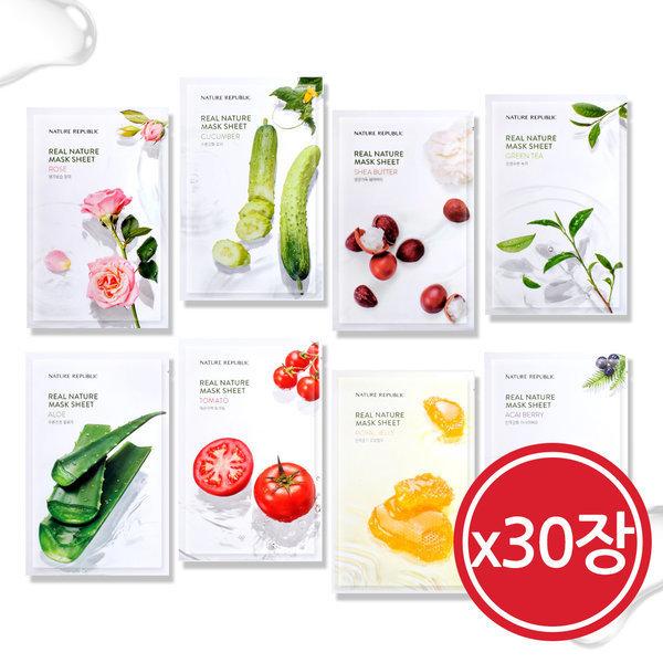 商品圖片,韓國代購|韓國批發-ibuy99|Real Nature Mask Sheet 14 Types 30 Sheets Special…