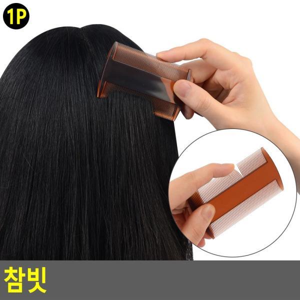 商品圖片,韓國代購|韓國批發-ibuy99|참빗