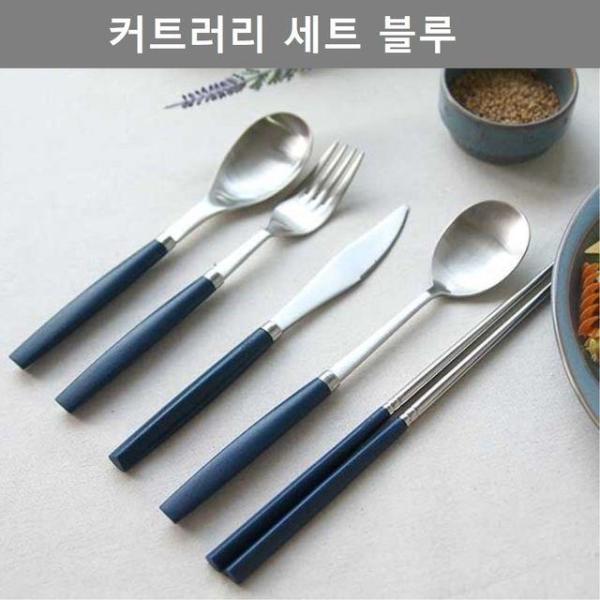 商品圖片,韓國代購|韓國批發-ibuy99|Toad/Mini/0021/Neck Cushion