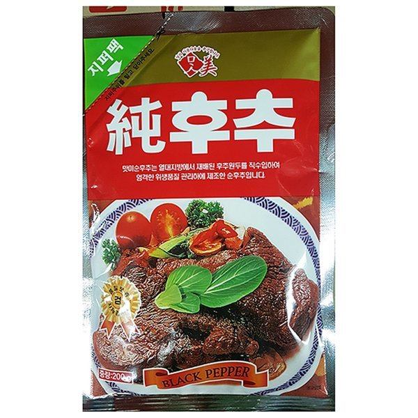 韓國代購 韓國批發-ibuy99 加工食品 调味料/调汁 调味酱 胡椒/胡椒粉/后
