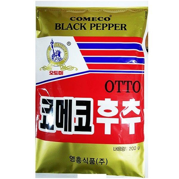 韓國代購|韓國批發-ibuy99|加工食品|调味料/调汁|调味酱|胡椒/胡椒粉/后